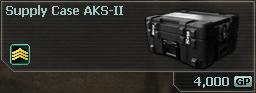 File:Supply Case AKS-II.jpg