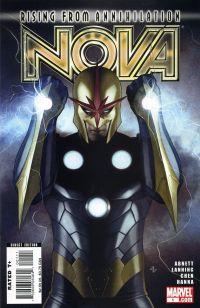 File:Nova 1.jpg