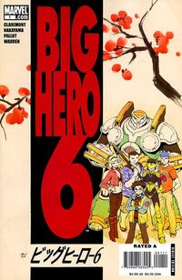 Big Hero Six 1