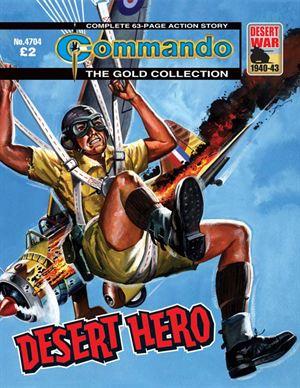 File:4704 desert hero.jpg