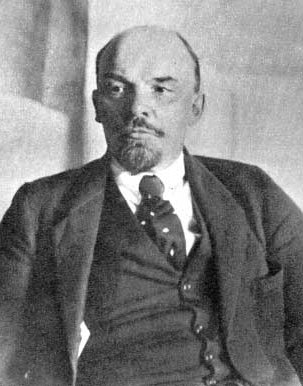 File:Lenin portrait crop.jpg