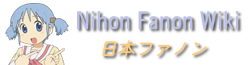 Nihon Fanon Wiki