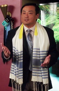 Rabbi Chang