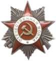 Order Of The Patriotic War (2st Class).png