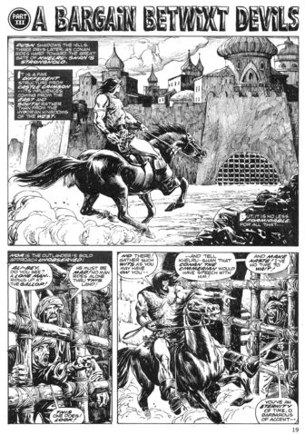 File:Savage Sword of Conan Vol 1 12 018.jpg