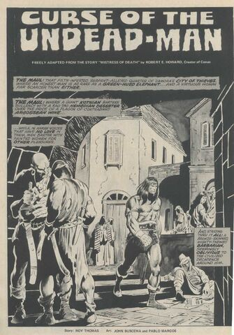 File:Savage Sword of Conan Vol 1 1 004.jpg
