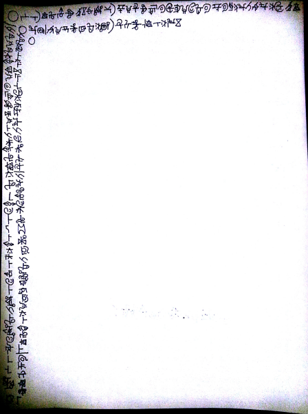 Drulaktor poem written in Klimsanyor