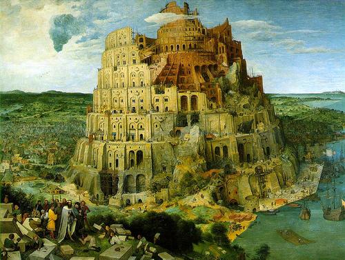 File:Tower of Babel.jpg