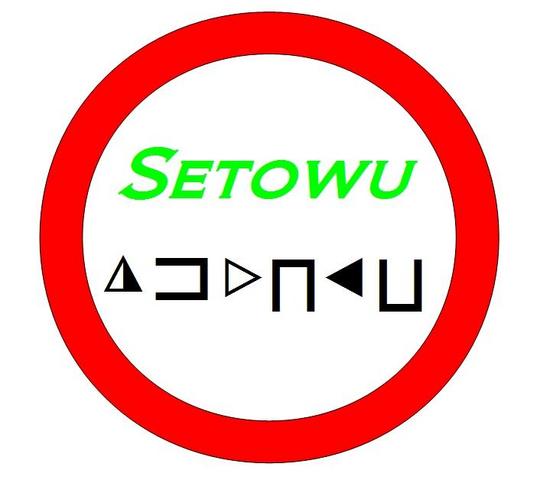 File:Setowu.png