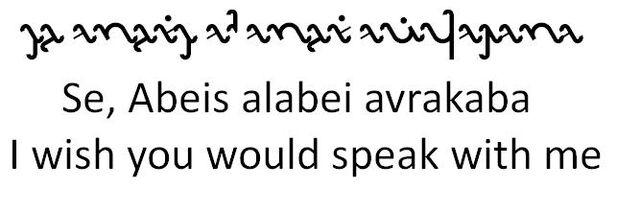 File:Elihi Script.jpg