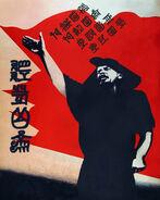 Tepatic Lenin