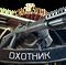 AA12 Atchisson Assault Shotgun Thumbnail