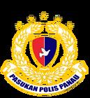 Panau Police Force