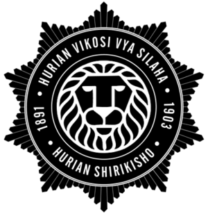 Emblem of the Hurian Armed Forces
