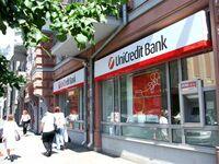 Uni credit bank branch kiev