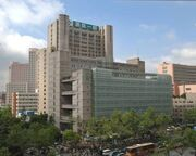 Jinzhou hospital