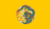 Flag of Manchu Revolutionary National Congress