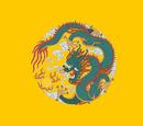 Manchu People's Republic