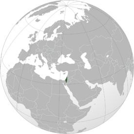 Palestine (Orthographic Projection)