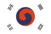 Flag of Unified Korea