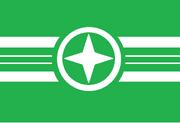 IUN Flag