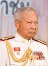King Ragunataha III