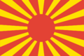 Flag of Surea.png