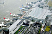 Lucerne Airport terminal 1
