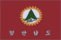 Flag of Hamgyŏng-pukto, East Asian Federation.png