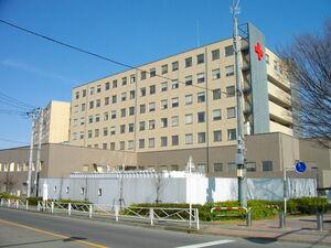PrefecturalHospitalKanto