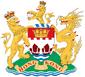 Coat of Arms of Hong Kong (1959-1997)