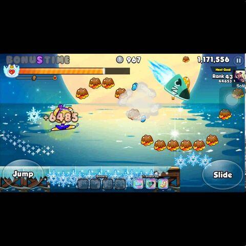 File:Skating Queen Screenshot.jpg