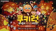Korean Cookie Run 5th Season Halloween