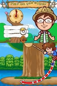 File:Play on the swing!.jpg