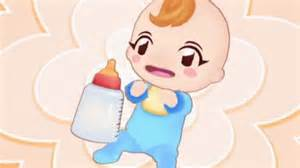 File:Feed the baby.jpg