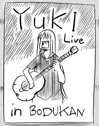 File:Yuki (M).png