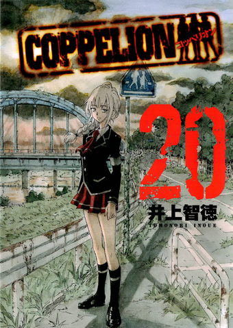 File:Volume 20.png