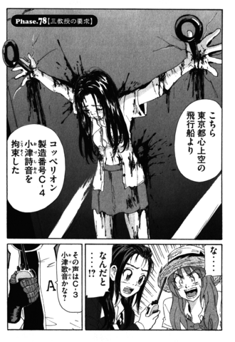 File:Chapter 159.png