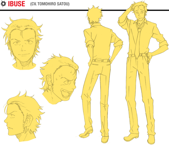 File:Ibuse Concept.png
