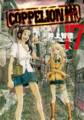 Thumbnail for version as of 17:29, August 25, 2013