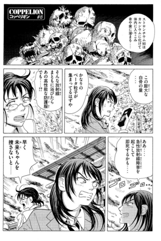 File:Chapter 8.png