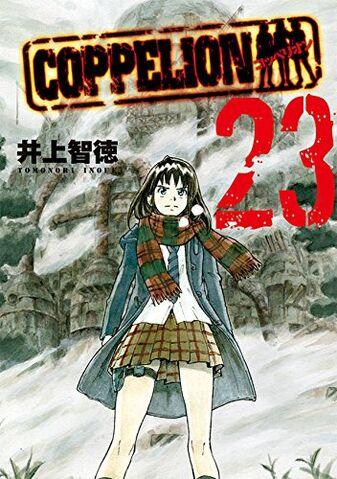 File:Coppelion volume 23.jpg