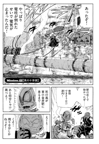 File:Chapter 65.png