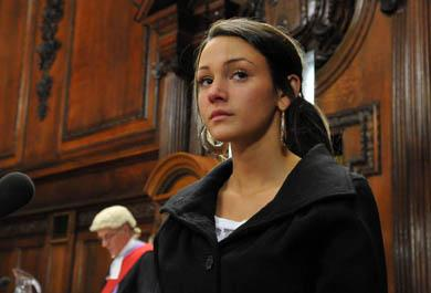 File:Tina court.JPG