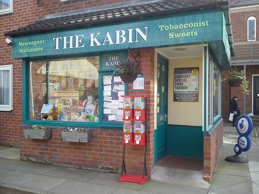 File:The kabin full view.jpg