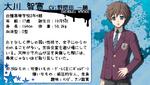 2U-Tomohiro-profile