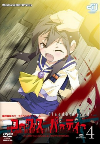 File:Cover 4.PNG