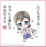 Yui-karuta