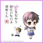 Ayumi Shinozaki's Karuta