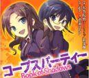 Corpse Party: Book of Shadows (Light Novel)